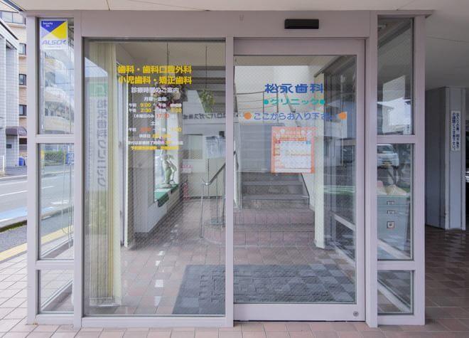 宮崎駅 出口車 10分 医療法人 松永歯科クリニックの外観写真7