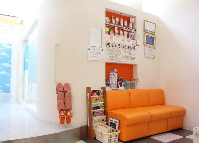 志木駅 南口徒歩 2分 はせがわファミリー歯科の院内写真3