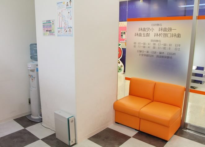 志木駅 南口徒歩 2分 はせがわファミリー歯科の院内写真4