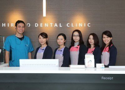 ひらの歯科の画像