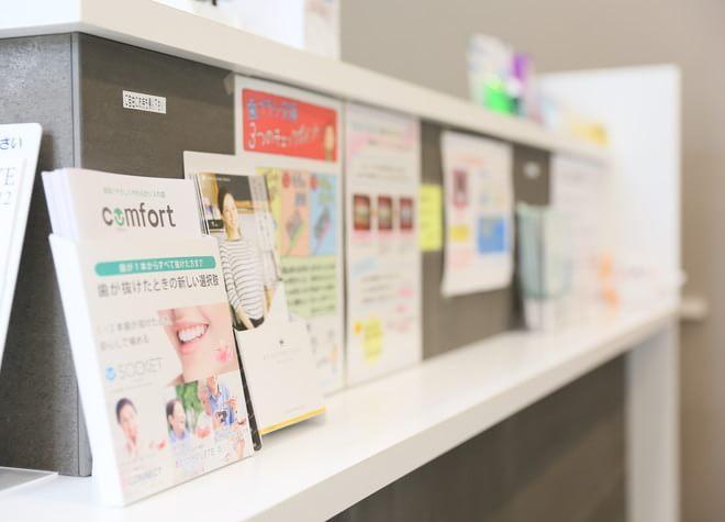 武蔵嵐山駅 東口徒歩 7分 むさし台歯科クリニックの院内写真7