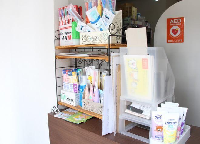 梅島駅 出口徒歩10分 オレンジ歯科(足立区 梅島駅)の院内写真2