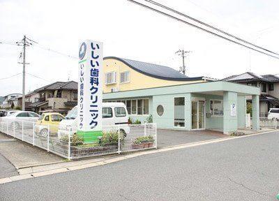 松永駅 南口徒歩 5分 いしい歯科クリニック写真5