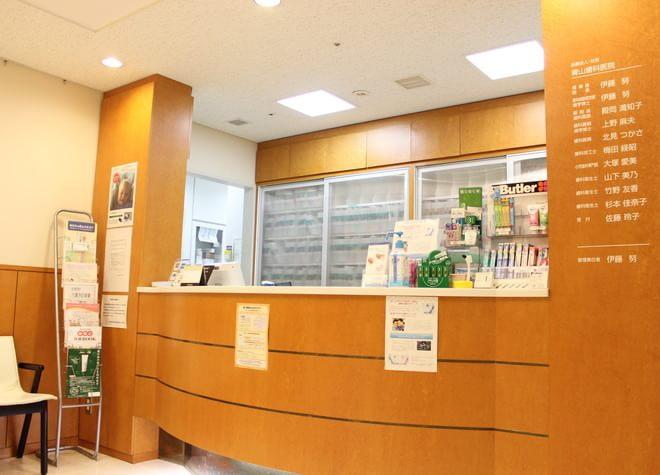 表参道駅 B3出口徒歩 1分 青山歯科医院の院内写真2