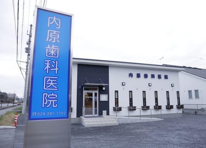 結局どう選べばいい?水戸市の歯医者9院おすすめポイント