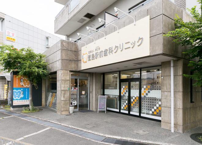 萱島駅前歯科クリニックの画像