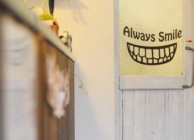 三国駅(大阪府) 北出口徒歩 2分 せお歯科クリニックのその他写真7