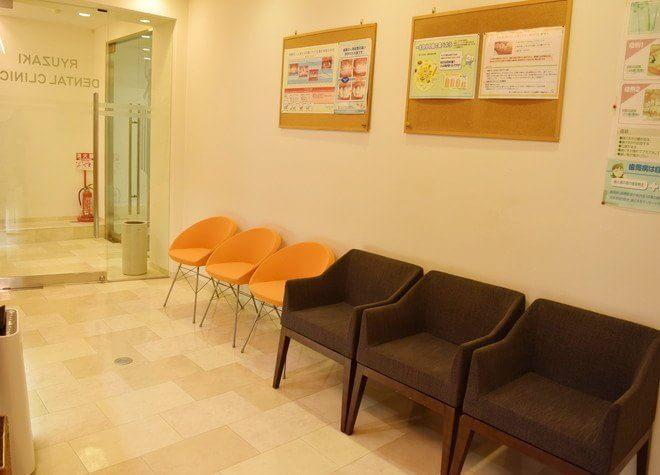 元町駅(兵庫県) 出口徒歩 5分 龍崎歯科医院の院内写真3