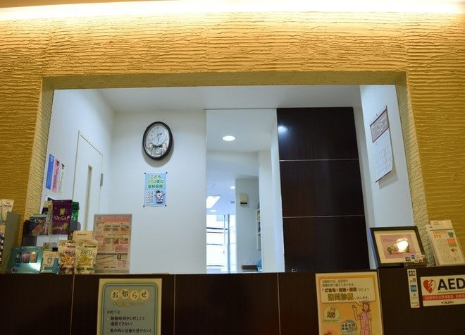 元町駅(兵庫県) 出口徒歩 5分 龍崎歯科医院の院内写真2