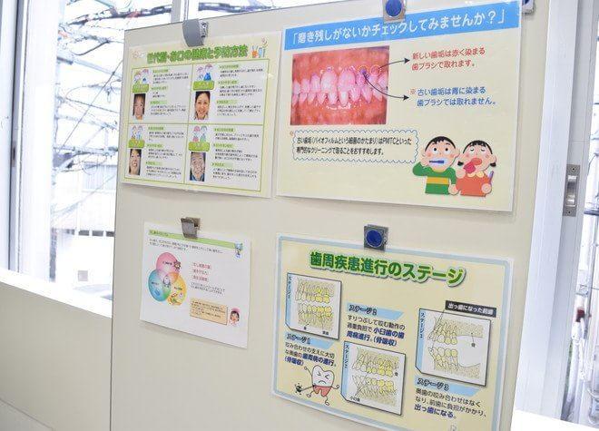 元町駅(兵庫県) 出口徒歩 5分 龍崎歯科医院の院内写真7