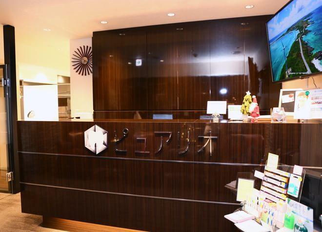 田町駅(東京都) 西口徒歩4分 ピュアリオ歯科・矯正歯科の院内写真5