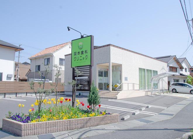 津ノ井駅 出口徒歩 7分 岡本歯科クリニックの外観写真7