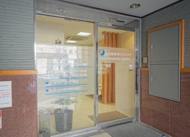 浜松町駅 南口(金杉橋方面)徒歩 4分 本田歯科クリニックの外観写真4