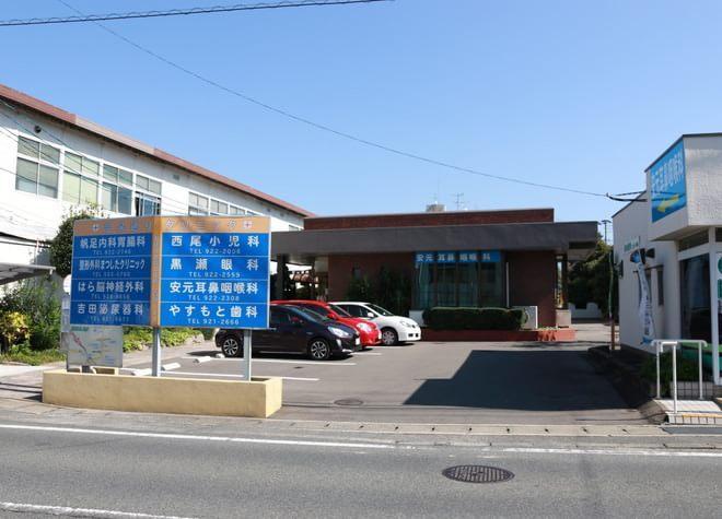 二日市駅 出口徒歩7分 やすもと歯科医院の外観写真3