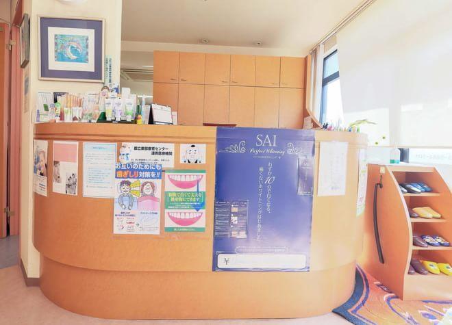 瑞江駅北口 徒歩3分 あすか歯科医院の院内写真4