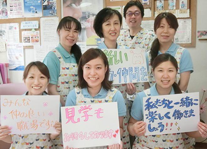 北山形駅 西口車6分 あきらデンタル・クリニックのスタッフ写真2