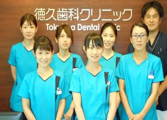 東新川駅(山口県) 出口徒歩5分 徳久歯科クリニック写真1