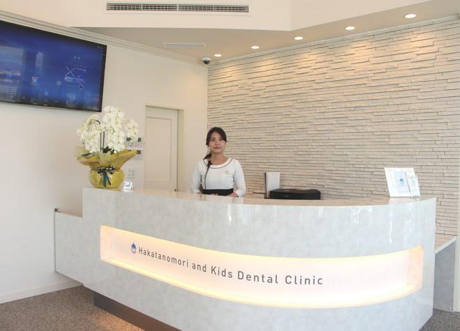 はかたの森歯科こども歯科の画像