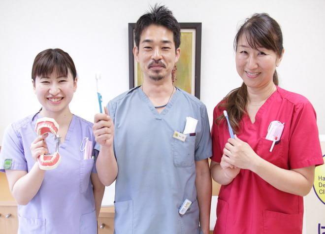 調布駅 北口バス 10分 医療法人社団英翔会はら歯科クリニック写真1