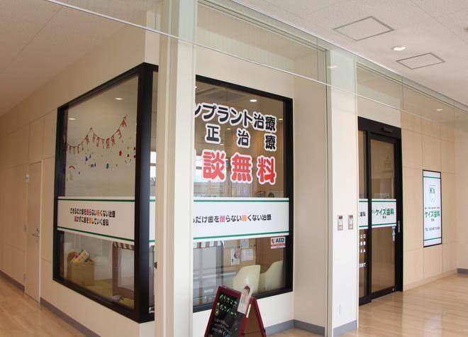 南小倉駅 出口徒歩 13分 ケイズ歯科・矯正歯科クリニック貴船の外観写真6