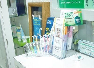御茶ノ水駅 徒歩10分 和久本歯科医院のその他写真5