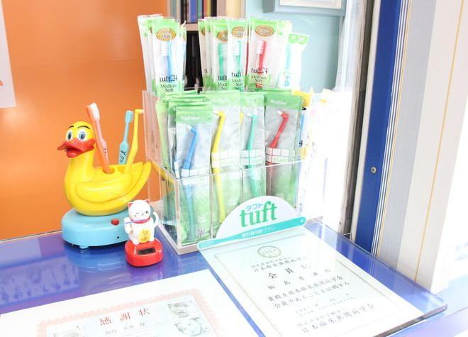 十三駅 出口バス 6分 飯島歯科医院の院内写真5