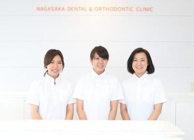 名鉄一宮駅 出口車 5分 長坂歯科・矯正歯科のスタッフ写真4