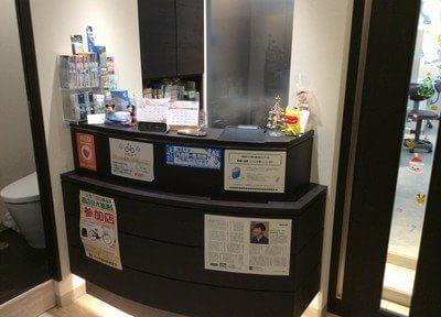 川口駅 徒歩5分 樹モール歯科の院内写真3
