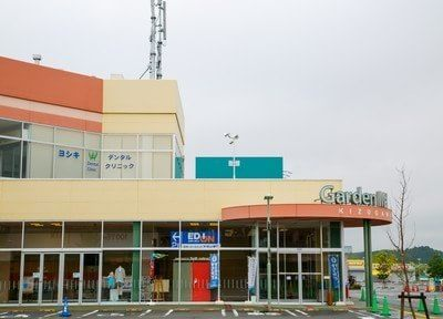 平城山駅 出口車7分 ヨシキデンタルクリニック写真7
