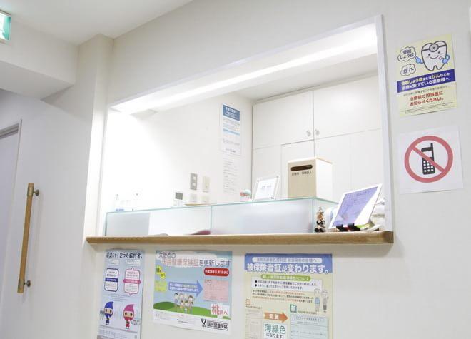野田駅(阪神) 出入口徒歩4分 医療法人 真和会 かきうち歯科医院の院内写真5