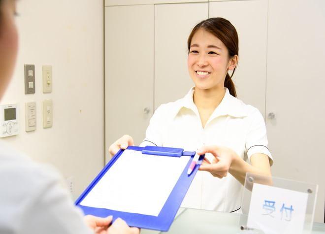 医療法人 真和会 かきうち歯科医院の画像