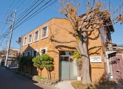 飯能駅北口 徒歩3分 清水歯科医院写真1