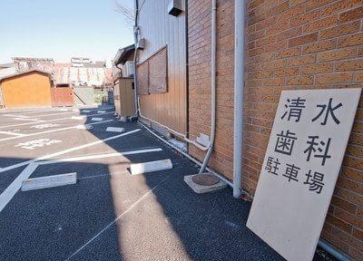 飯能駅北口 徒歩3分 清水歯科医院のその他写真7