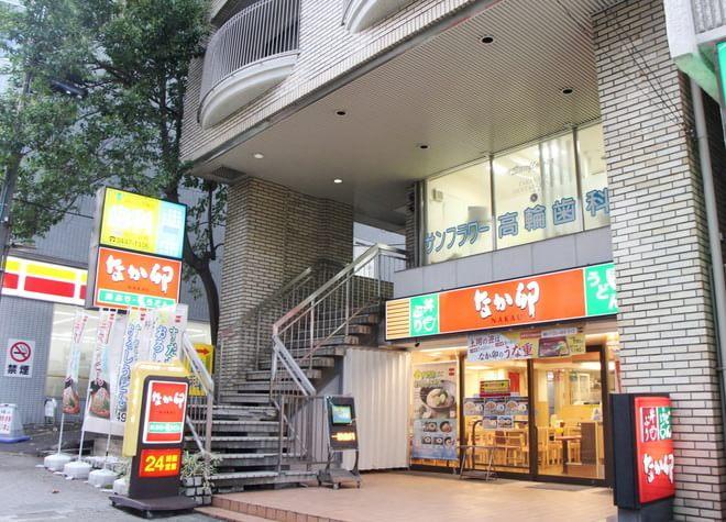医療法人社団高輪会高輪歯科医院の写真7