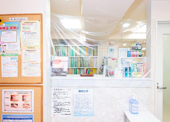 品川駅 高輪口 徒歩14分 医療法人社団 高輪会 高輪歯科医院の院内写真7
