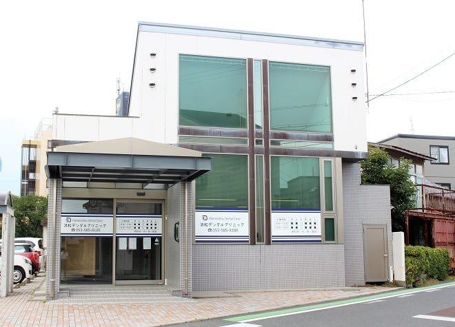 浜松デンタルクリニックの画像