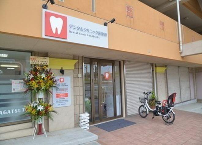 長津田駅 出口徒歩10分 デンタルクリニック長津田写真6