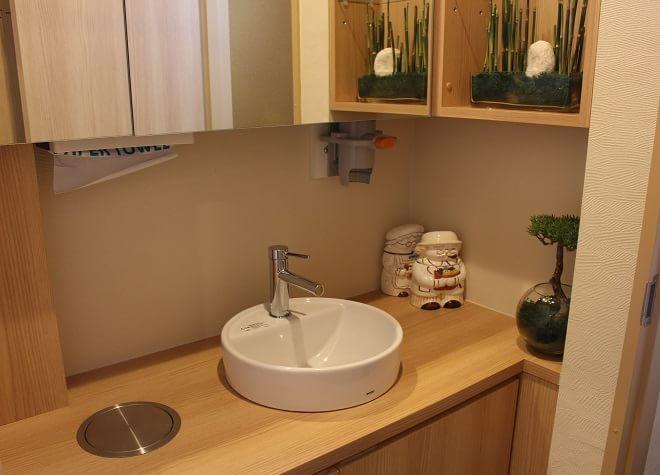 円山公園駅 1番出口徒歩 12分 宮の森歯科診療所の宮の森歯科診療所写真7