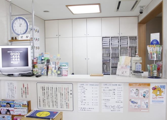 金沢駅 車15分 宮田歯科クリニックの院内写真2