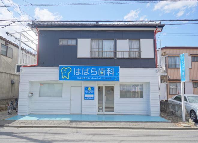 鶴瀬駅 西口徒歩13分 はばら歯科写真6