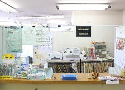 栄町歯科医院(足立区)の画像