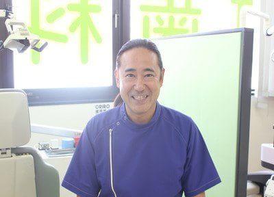 栄町歯科医院(足立区)のスライダー画像4