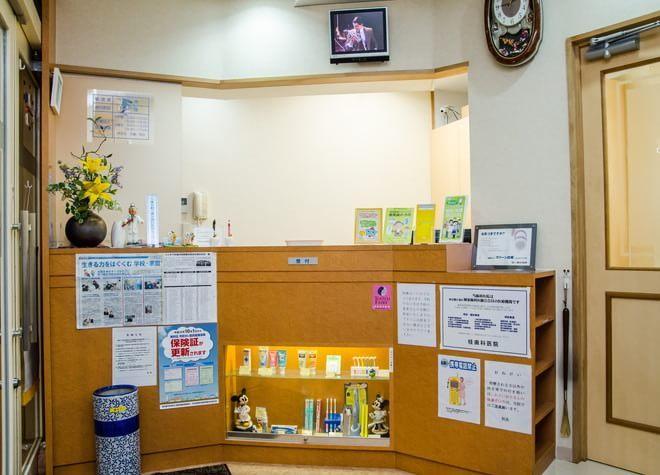 桂歯科医院の写真2