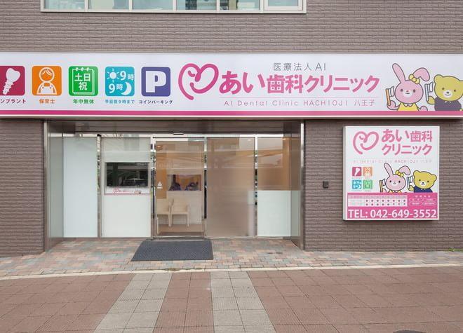2.忙しくても通いやすい!駅チカ・土日・夜間診療!