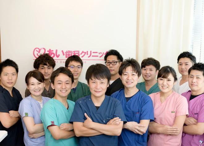 【八王子市の歯医者4院】おすすめポイントを掲載中|口腔外科BOOK