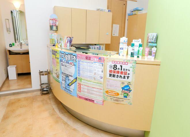 橋本駅(神奈川県) 北口徒歩1分 いとう歯科クリニック写真4