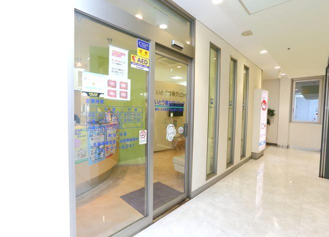 橋本駅(神奈川県) 北口徒歩1分 いとう歯科クリニック写真6