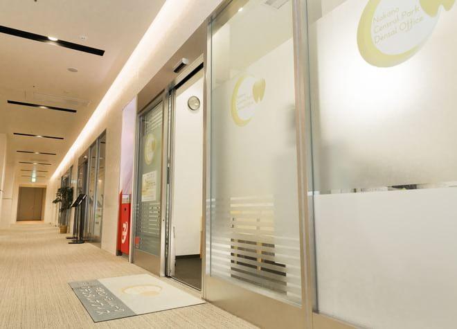 中野駅(東京都) 北口徒歩 3分 中野セントラルパークデンタルオフィスの院内写真2