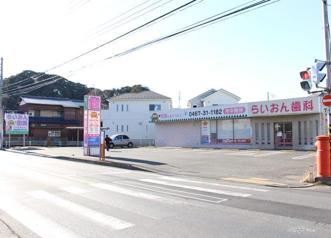 藤沢駅 出口バス 7分 らいおん歯科クリニック 手広医院の外観写真7