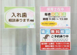 西長堀駅 7-A出口徒歩 5分 医療法人 日吉会 れい歯科の院内写真6